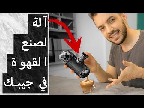 قفل بدون مفتاح! 🤯 اختراعات غريبة #5 وقهوة في اي مكان!