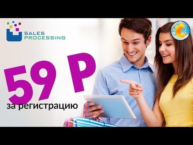 Заработать деньги в интернете за 5 минут курсовая работа реклама в интернет
