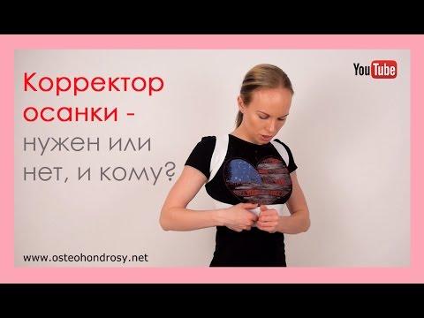 Видео: Гимнастика для шеи,
