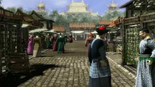Emperor Rise of Middle Kingdom - Intro