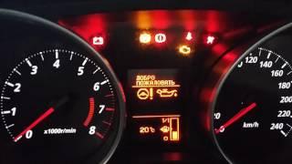 Купить Mitsubishi ASX (Мицубиси АСХ) 2012 г. с пробегом бу в Саратове Автосалон Элвис Trade in