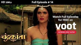 Chandrakanta  Season 1  Full Episode 14