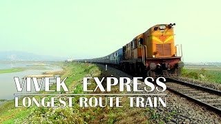 India's Longest Railway Route Runner VIVEK EXPRESS to Kanyakumari traverses through Deepor Beel Lake thumbnail
