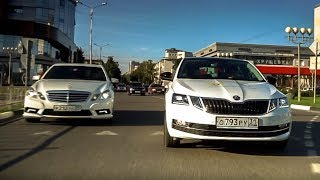 Зачем Нужен Мерседес? Если Есть Skoda Octavia 2017.   Mercedes E200 W212.