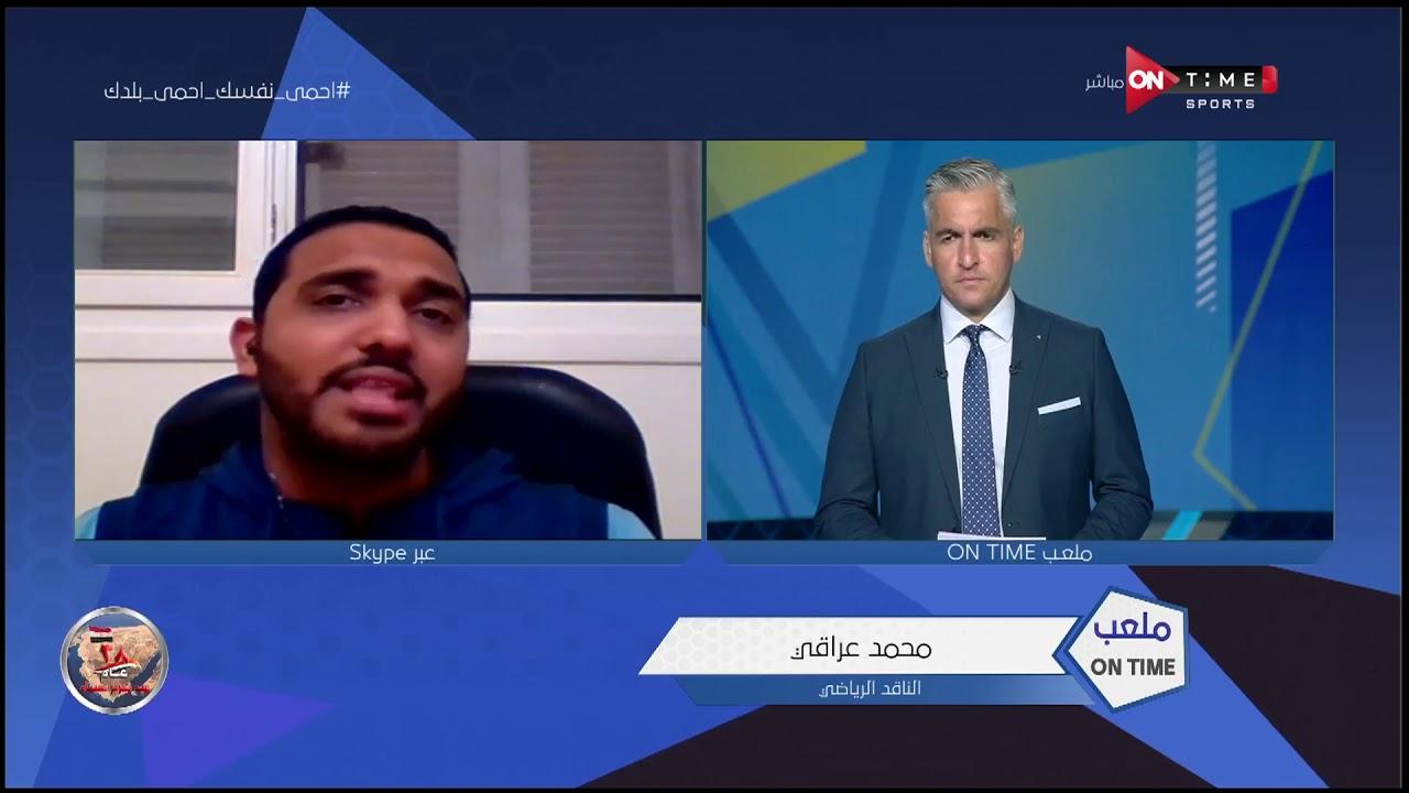 ملعب ONTime - محمد عراقي يكشف موقف الأهلي من التعاقد مع