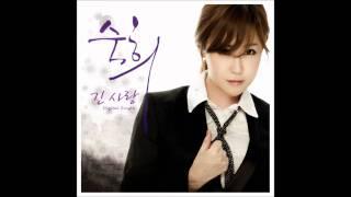 Suki 숙희 - Everlasting Love 긴 사랑 [+DOWNLOAD LINK HD 320kbps]