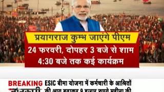 Morning Breaking: PM Narendra Modi expected to visit Prayagraj on February 24