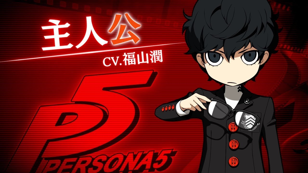 Persona Q2 - 3DS Forum - Page 1