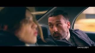 영화 '베이비 드라이버 (Baby Driver, 2017)' 티저 에고편