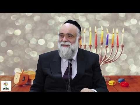 חנוכה: משמעות החג לדודות - הרב משה פינטו HD - שידור חי