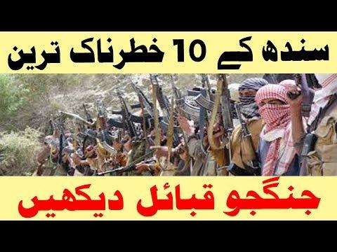 Top 10 Dangerous Warrior Tribes of Sindh Pakistan