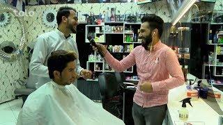 بامداد خوش - خیابان - دیدار سمیر صدیقی از یک سلمانی شهر