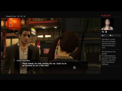 Date with an Japan AV star Simulator