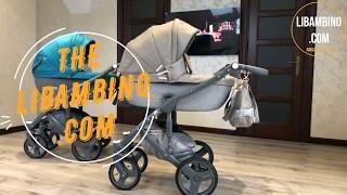 riko Vario - видео презентация коляски от бренда Riko от магазина Libambino.com