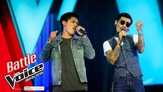 เป็ด VS เล็ก - เป็นอย่างงี้ตั้งแต่เกิดเลย - Battle - The Voice Thailand 2018 - 4 Feb 2019