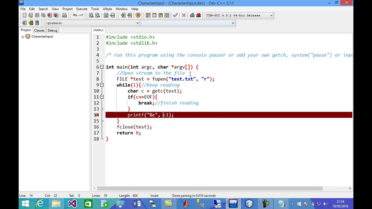 what is a file in c programming