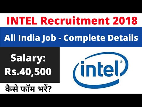 Intel Recruitment 2018 – Graduate Intern Posts | Apply Online