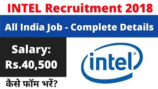 Intel Recruitment 2018 – Graduate Intern Posts | Apply Online