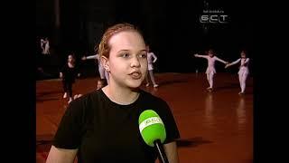 От народного танца до vouge  Молодость Братска приглашает на шоу Одноклассники