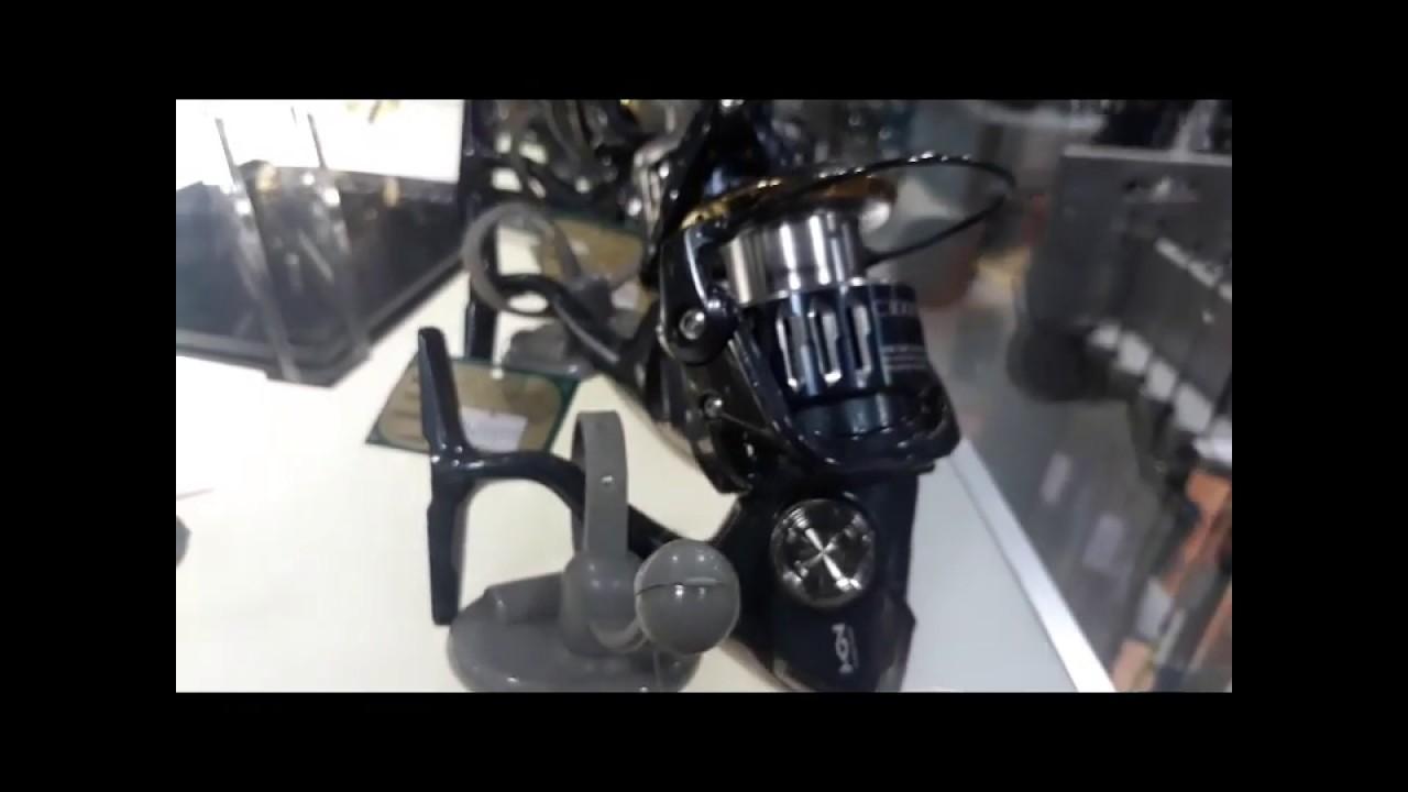 Harga Rell Pancing Shimano Dan Treble Hook Abu Garcia Di Toko Spinning Baitcasting