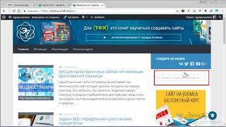 Внутренний поиск по сайту как сделать