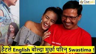 हैटले English बाेल्दा मुर्छा परिन् Swastima ! Buddhi को मंगली भन्दै जिस्काइन् | Swastima khadka