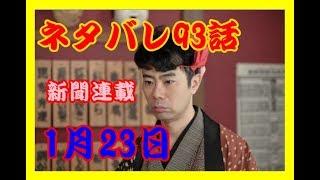 チャンネル登録よろしくお願いします。⇒https://www.youtube.com/channe...