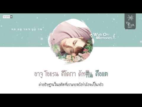 [THAISUB] EXO(엑소) - Walk On Memories (기억을 걷는 밤) l newkkn