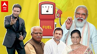 Govt may change but fuel \u0026 farmer issues never change | Political Satire