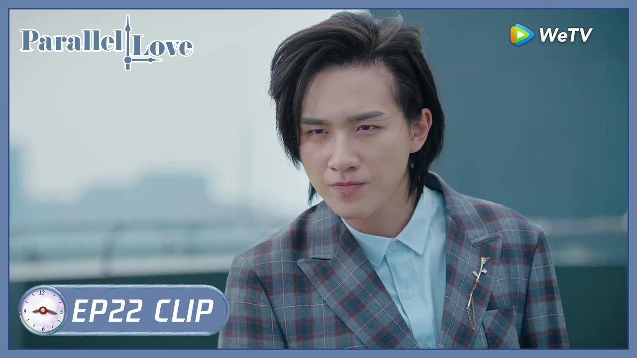 【Parallel Love】EP22 Clip | He began to revenge Jiaoyang?! | 时间倒数遇见你 | ENG SUB