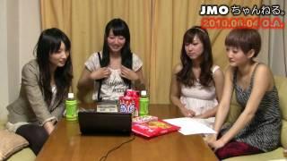JMOちゃんねる。2010年06月04日放送ダイジェスト 南結衣 検索動画 22