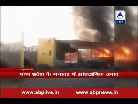 Communal tension in MP's Manawar, section 144 imposed
