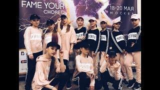 """Dance Art Junior - """"Не танцуй"""""""