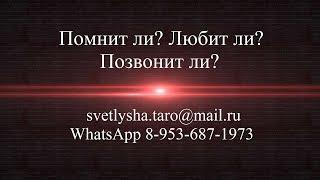 видео Позвонил? Отработай! Ложные вызовы в России предложено наказывать жестче