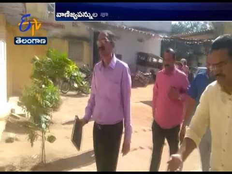 Fake Challan Scam In Bodhan   Additional CTO Commissioner Srinivas   Arrested By CID