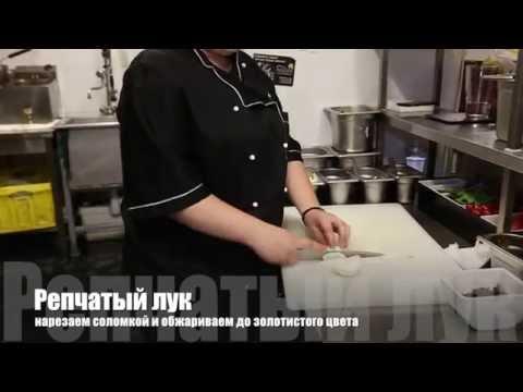 Как приготовить оригинальный бургер