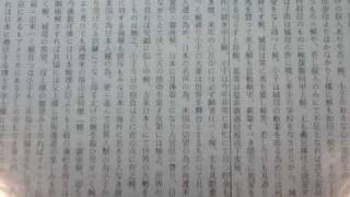 故郷の父母を心配して書いた手紙です。 日本人の名声、ノーベル賞につい...