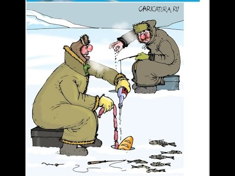 куда может пойти муж вместо рыбалки