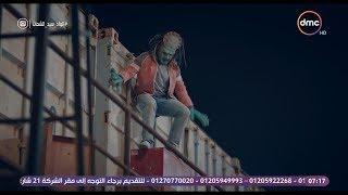 خطة ذكية من سيد وفخر العرب عشان يصطادوا الكائن الفضائي #الواد_سيد_الشحات