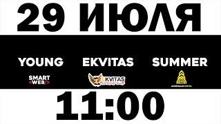 YES FEST - Teaser / 29 июля 2017 / Кропивницкий(, 2017-07-11T09:35:16.000Z)