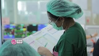 เสียงจากหัวใจ I ส่งต่อความห่วงใยสู่การบริการทางการแพทย์ที่ดีที่สุด