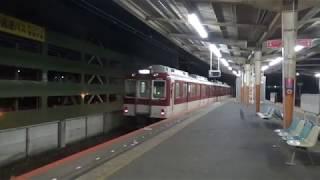 【終夜運転】近鉄2610系2611編成+2430系2432編成普通榛原行き発車