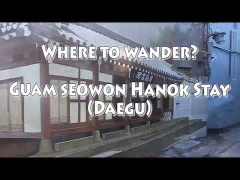 Where to wander? Guam Seowon (Daegu Traditional Culture Center)