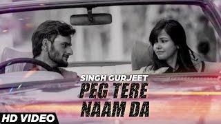 Peg Tere Naam Da Singh Gurjeet  Full Video Song  Yellow Music  Latest Punjabi Songs 2016