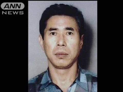 中国で新たに邦人3人の死刑執行 麻薬密輸罪(10/04/09)