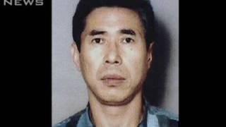 Repeat youtube video 中国で新たに邦人3人の死刑執行 麻薬密輸罪(10/04/09)