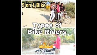 Baixar Types of Bike Riders 😂😂 (Tabdeeli agai hai)