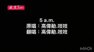 聲林之王第二季選手「高偉勛」「吱吱」 ❶ettoday新聞雲❷im短影如果喜歡她的歌聲以上兩種都可以為此選手投票集氣! ❗️別忘了記得按讚 訂閱...