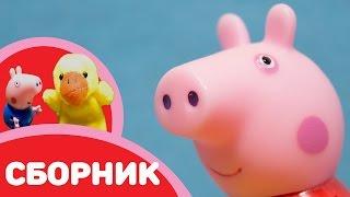 Peppa Pig - Свинка Пеппа. Все серии подряд. Мультфильмы для детей.