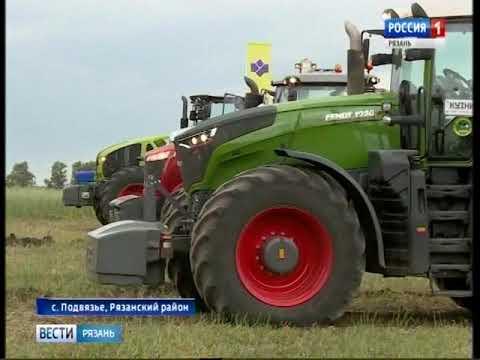 В Рязанской области открыли первый в стране «Агробиотехнопарк»